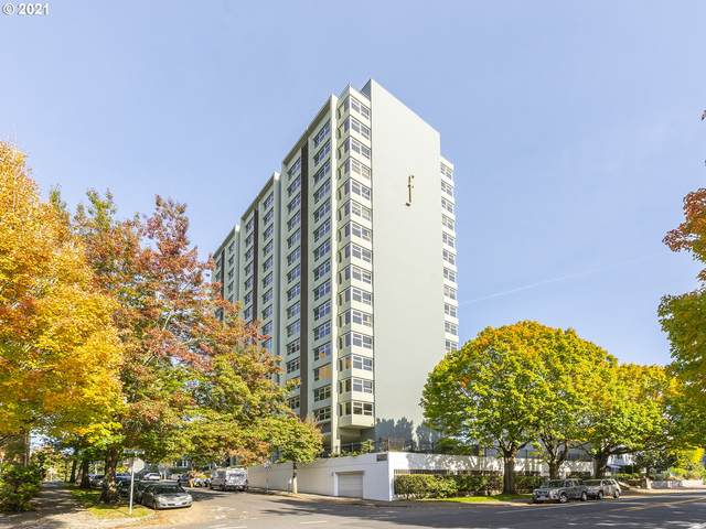 1220 NE 17TH Ave 2F, Portland, OR 97232 (MLS #21409761) :: Beach Loop Realty