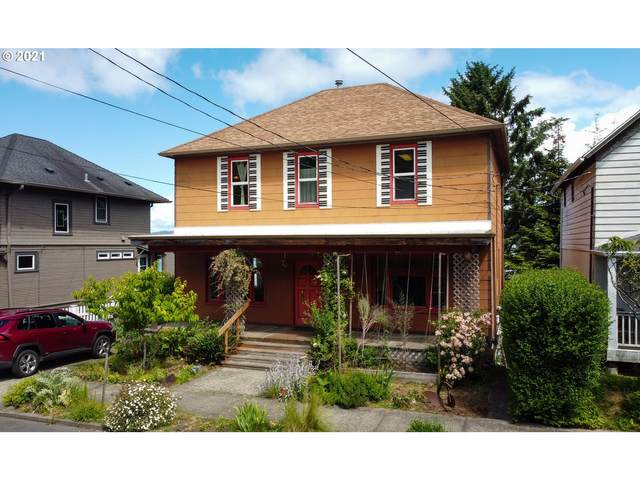120 Commercial St, Astoria, OR 97103 (MLS #21502005) :: The Pacific Group