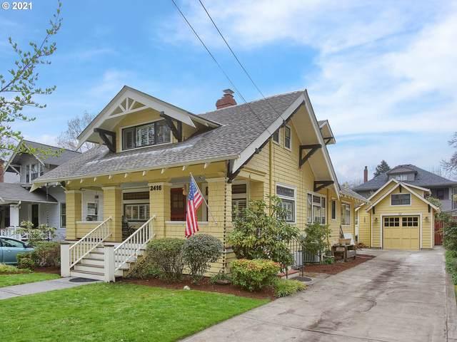 2416 NE 18TH Ave, Portland, OR 97212 (MLS #21539718) :: RE/MAX Integrity
