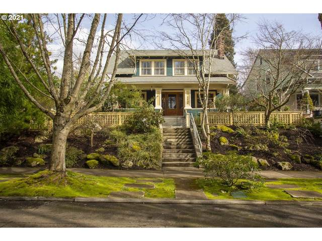 2934 NE 16TH Ave, Portland, OR 97212 (MLS #21557076) :: RE/MAX Integrity