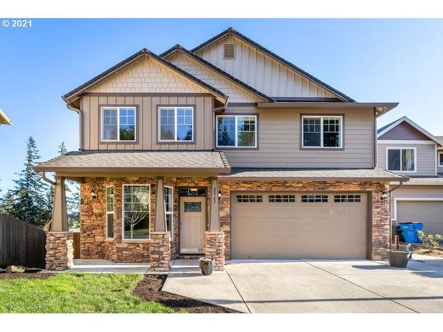 2567 48TH St, Washougal, WA 98671 (MLS #21562655) :: Next Home Realty Connection
