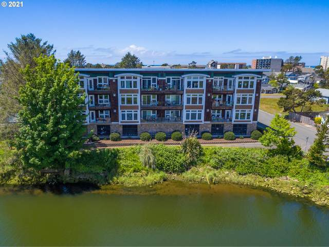 445 Ave G #304, Seaside, OR 97138 (MLS #21579607) :: The Pacific Group