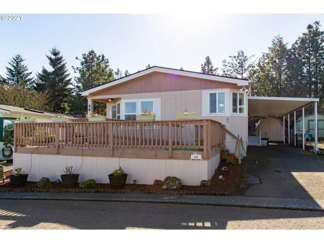 10400 SE Cook Space 68 Ct, Portland, OR 97222 (MLS #21600521) :: Stellar Realty Northwest