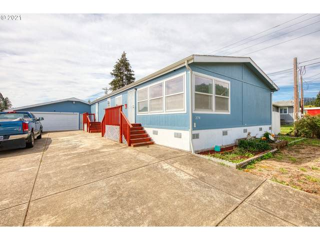 274 Oak St, Yoncalla, OR 97499 (MLS #21637944) :: Tim Shannon Realty, Inc.
