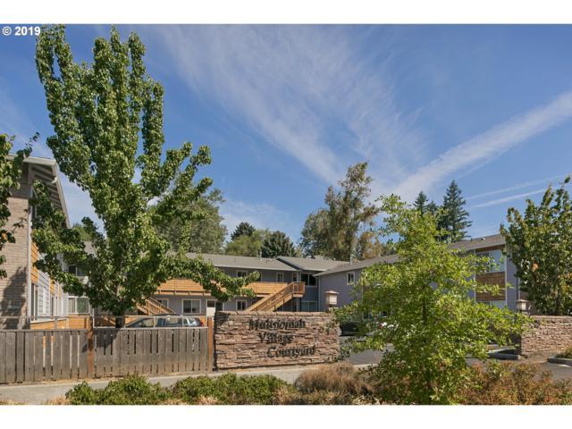3925 SW Multnomah Blvd #207, Portland, OR 97219 (MLS #19434135) :: McKillion Real Estate Group