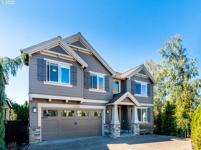 14259 SW Connor Pl, Portland, OR 97224 (MLS #20019535) :: Fox Real Estate Group