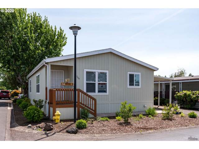 5335 Main St #204, Springfield, OR 97478 (MLS #20140950) :: Premiere Property Group LLC