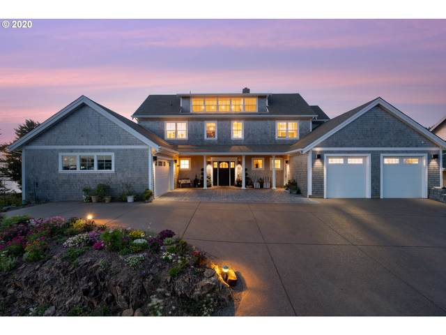 29901 Nantucket Dr, Pacific City, OR 97135 (MLS #20610254) :: Coho Realty