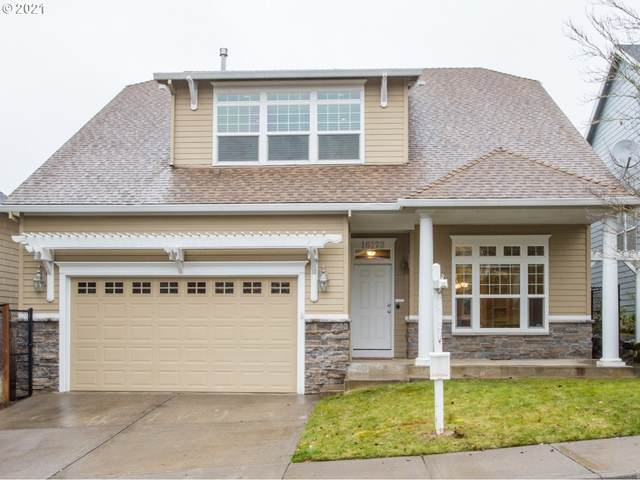 16173 SW Bray Ln, Tigard, OR 97224 (MLS #21131532) :: Townsend Jarvis Group Real Estate
