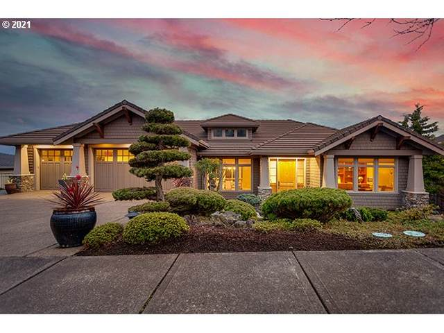 18262 Meadowlark Ln, Lake Oswego, OR 97034 (MLS #21683530) :: The Pacific Group