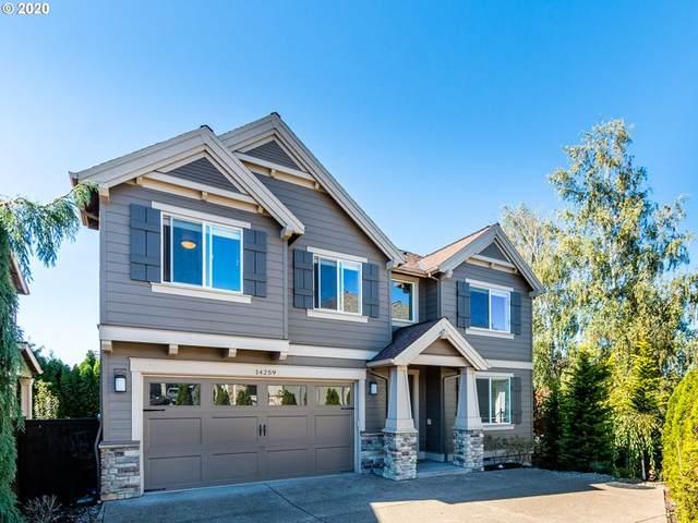 14259 SW Connor Pl, Portland, OR 97224 (MLS #20019535) :: McKillion Real Estate Group