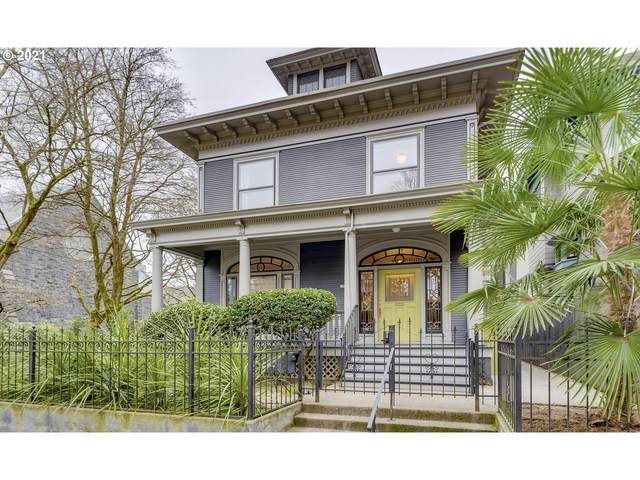 1956 NW Everett St, Portland, OR 97209 (MLS #21353155) :: RE/MAX Integrity