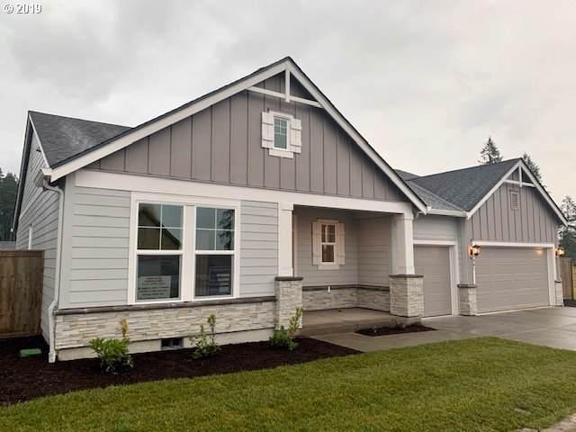7607 NE 173RD Pl, Vancouver, WA 98682 (MLS #19553711) :: Fox Real Estate Group