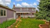 2145 Picket Place - Photo 42