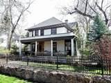1813 Cascade Avenue - Photo 2