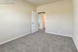 952 Purcell Boulevard - Photo 19