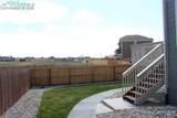 6351 Anders Ridge Lane - Photo 9