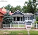 2908 Colorado Avenue - Photo 1