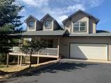 120 Red Clover Court - Photo 1