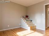 1231 Tonka Avenue - Photo 13