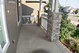 6236 Bearcat Loop - Photo 4