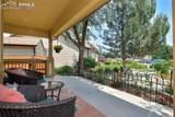 4448 White Oak Court - Photo 2