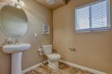 4249 Perryville Point - Photo 15