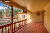 833 Spring Valley Drive - Photo 4