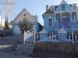 204 Second Street - Photo 1