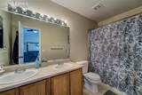 7263 Bentwater Drive - Photo 12