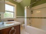 224 St Vrain Street - Photo 13