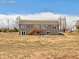 8289 Fort Smith Road - Photo 43