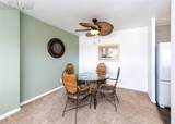 411 Lakewood Circle - Photo 13