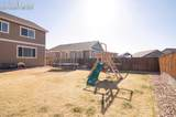 10348 Sentry Post Place - Photo 43