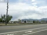 575 Union Boulevard - Photo 25