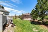 9671 Sycamore Glen Trail - Photo 6