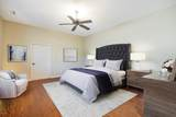 1199 Northridge Drive - Photo 5