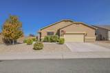 3999 Gower Drive - Photo 1