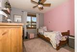 1250 Oneal Road - Photo 24