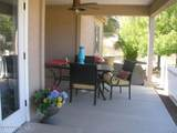 17522 Westward Drive - Photo 8
