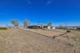 9135 Newtown Avenue - Photo 37