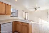 2160 Clubhouse Drive - Photo 12