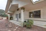 10799 High Point Drive - Photo 30