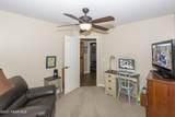 949 Milton Avenue - Photo 26