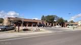 1555 Iron Springs Rd. Unit 10 - Photo 1