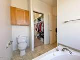 593 Vermilion Drive - Photo 72