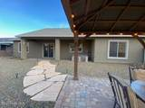 548 Lakeview Drive - Photo 12