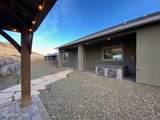 548 Lakeview Drive - Photo 13