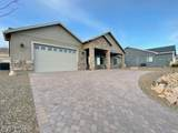 548 Lakeview Drive - Photo 2