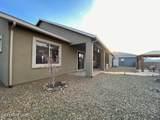 548 Lakeview Drive - Photo 21